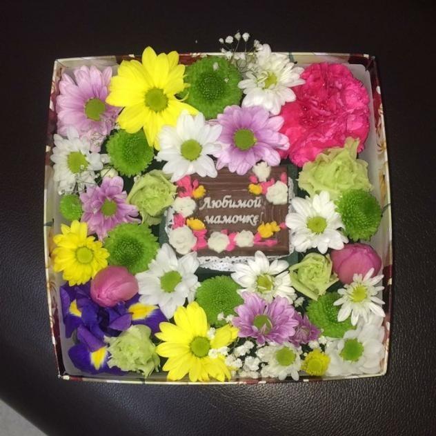 Коробочка с нежным шоколадом